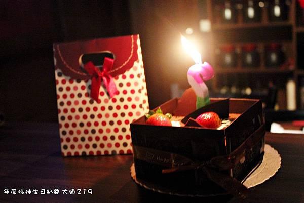 2012 9 27 小桂生日 (30)