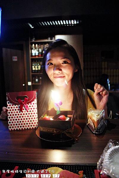 2012 9 27 小桂生日 (32)