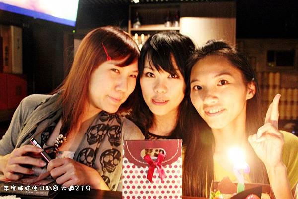 2012 9 27 小桂生日 (34)
