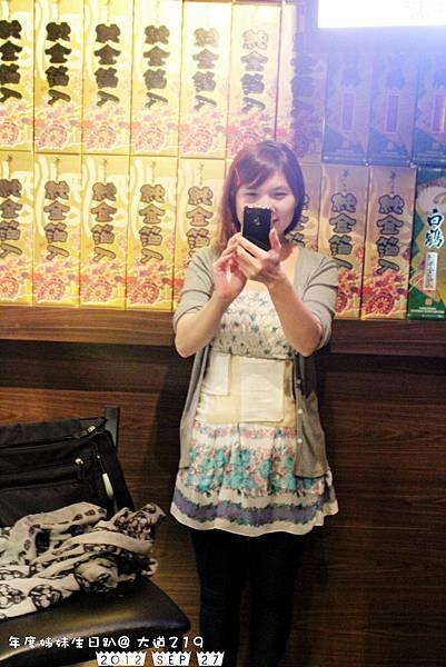 2012 9 27 小桂生日 (50)