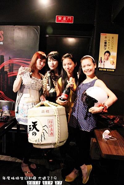 2012 9 27 小桂生日 (55)