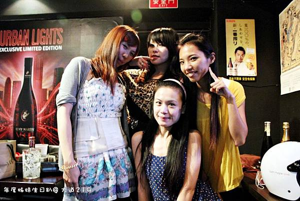 2012 9 27 小桂生日 (63)