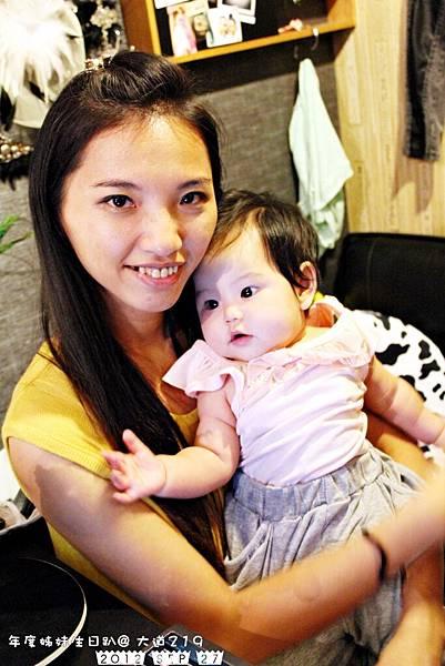 2012 9 27 小桂生日 (73)