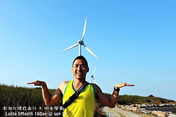 北環自由行 中屯風車 (21)