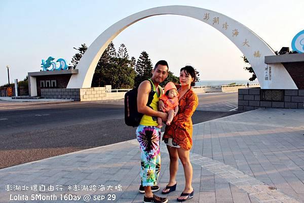 北環自由行 澎湖跨海大橋 (2)