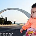 北環自由行 澎湖跨海大橋 (19)