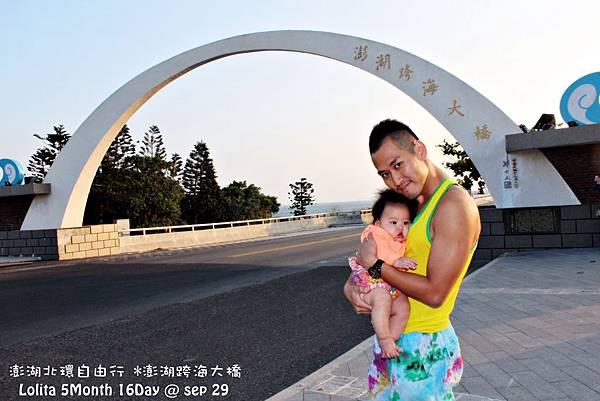 北環自由行 澎湖跨海大橋 (25)