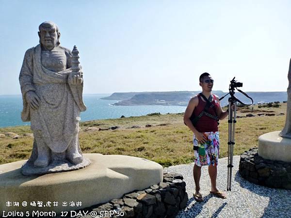 澎湖虎井 (10)
