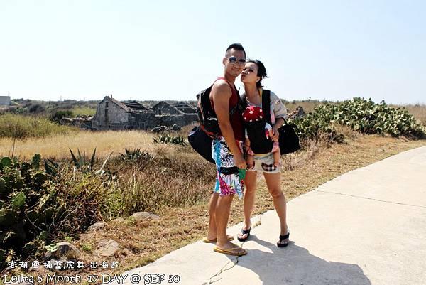 澎湖桶盤 (26)