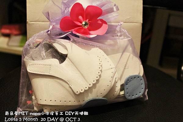 奇朵屋MIT napa小牛皮手工 DIY天使鞋 (2)