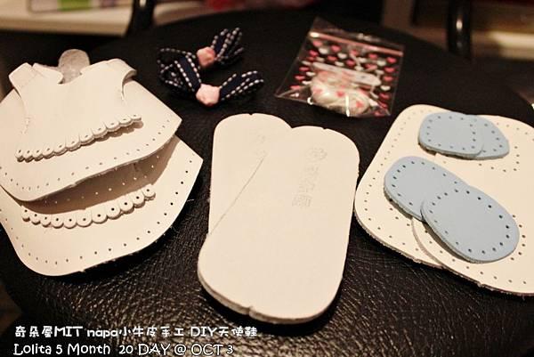 奇朵屋MIT napa小牛皮手工 DIY天使鞋 (5)