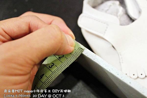 奇朵屋MIT napa小牛皮手工 DIY天使鞋 (22)