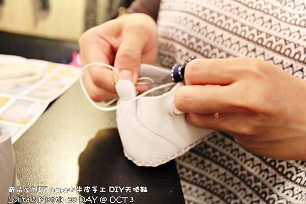 奇朵屋MIT napa小牛皮手工 DIY天使鞋 (26)