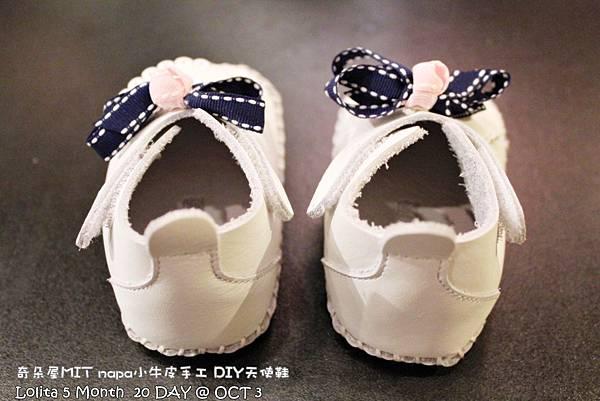 奇朵屋MIT napa小牛皮手工 DIY天使鞋 (52)