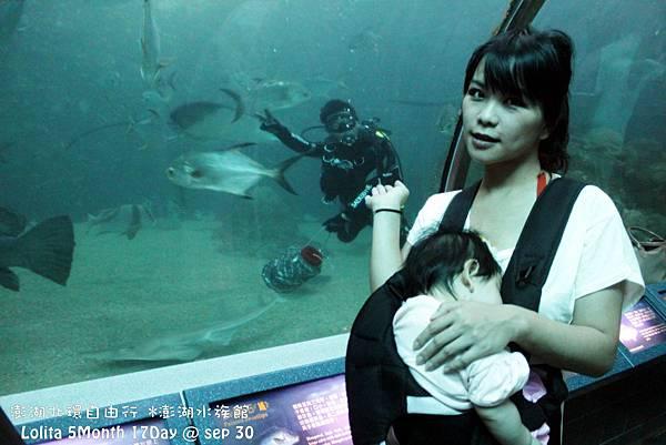 2012 9 30 澎湖水族館 (43)