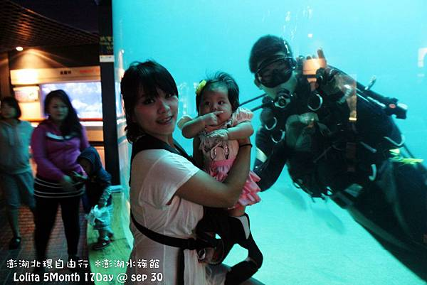 2012 9 30 澎湖水族館 (94)