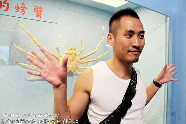 竹灣螃蟹館 (20)