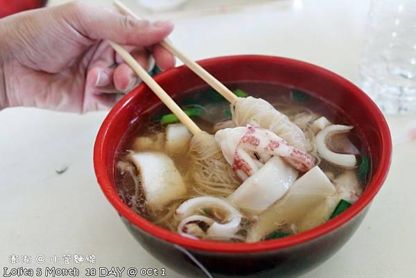 小管麵線 (1)