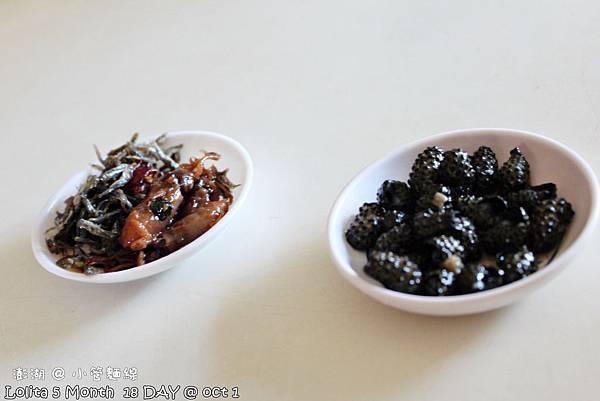 小管麵線 (9)