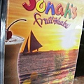 Jonah's Fruit Shake & Snack Bar  (20)