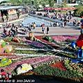 2013 1 20 花博後花園 (121)