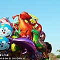 2013 1 20 花博後花園 (125)