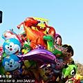 2013 1 20 花博後花園 (126)