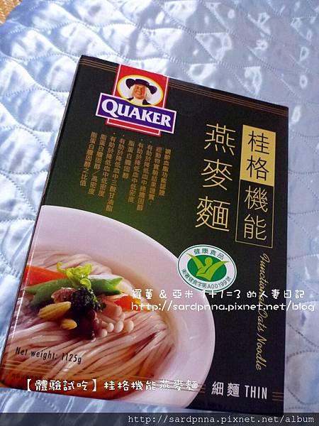 體驗桂格蕎麥麵 (2)