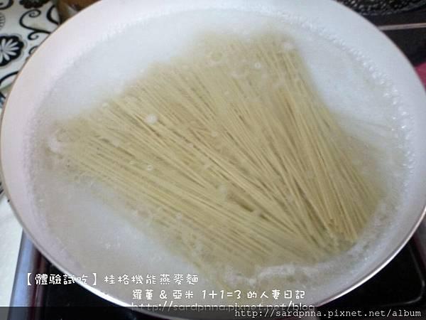 體驗桂格蕎麥麵 (11)