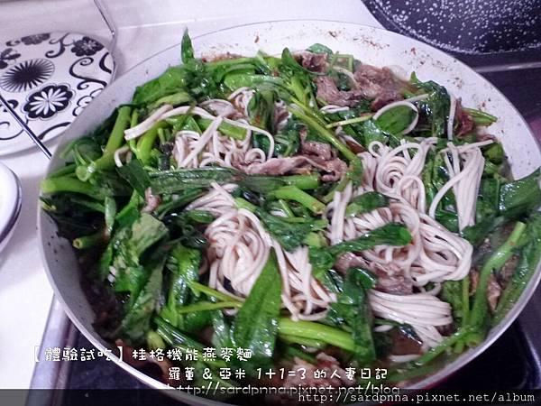 體驗桂格蕎麥麵 (20)