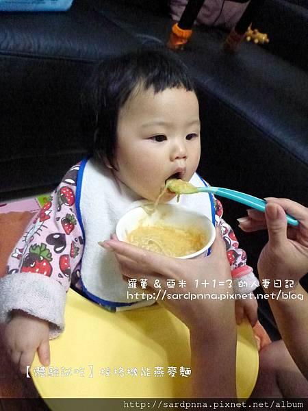體驗桂格蕎麥麵 (26)