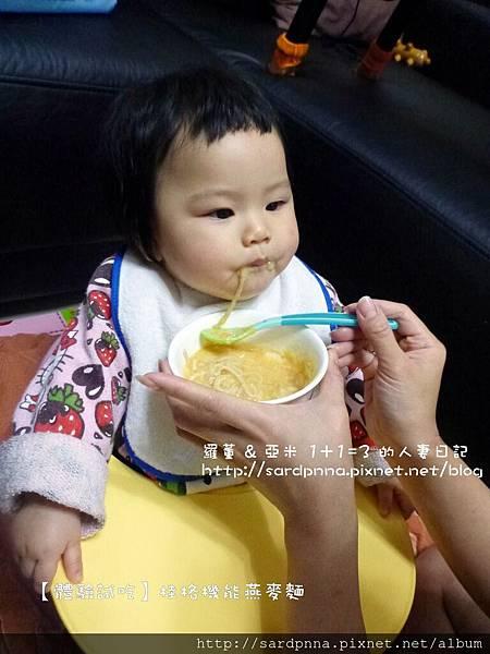 體驗桂格蕎麥麵 (27)