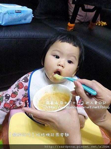 體驗桂格蕎麥麵 (31)