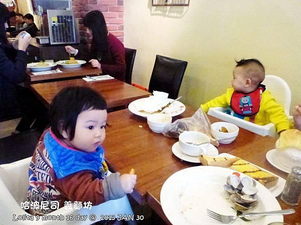 哈波尼司 義麵坊 (29)