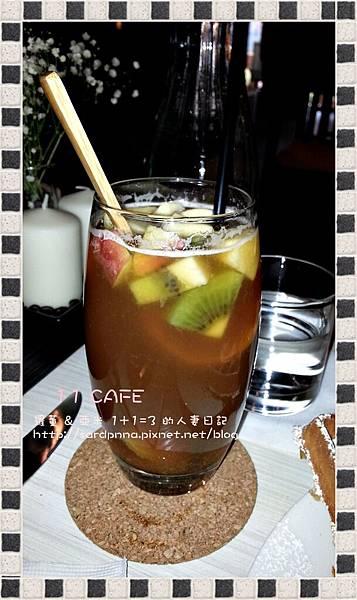 水果冰茶 (5)