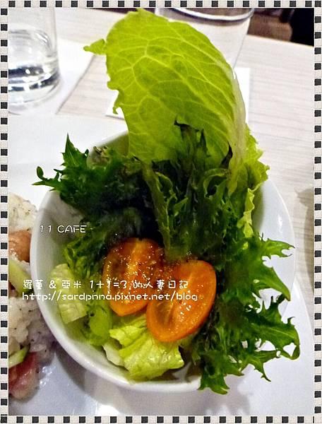 商業午餐~沙拉