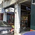 11 cafe 裝潢 (1)