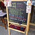 11 cafe 裝潢 (2)