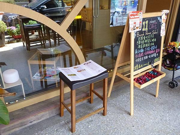 11 cafe 裝潢 (7)