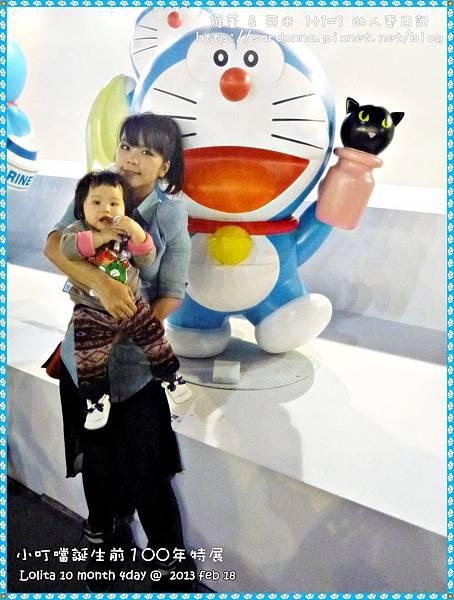 萊萊貓餅乾 (3)