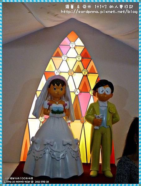 大雄宜靜結婚了 (1)