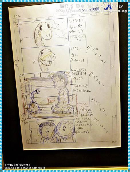 小叮噹手稿 (17)
