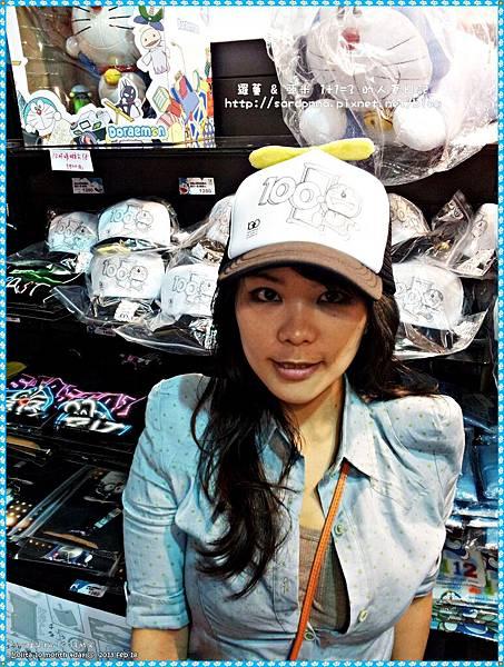 竹蜻蜓鴨舌帽 (1)