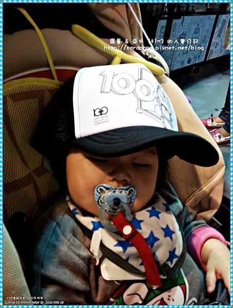 竹蜻蜓鴨舌帽 (5)