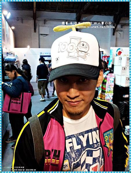 竹蜻蜓鴨舌帽 (7)