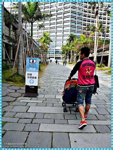 進入松山藝文特區 (10)