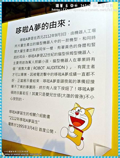 黃 色小叮噹 (5)
