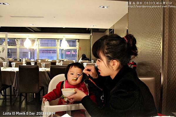 2013 2 19 舒果 (16)