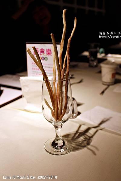 2013 2 19 舒果 (17)