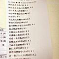 2013 2 19 舒果 (57)